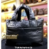 CHANEL Lambskin Leather Reversible Coco Cocoon Tote