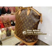 LOUIS VUITTON Monogram Canvas Lockit Vertical Large Bag