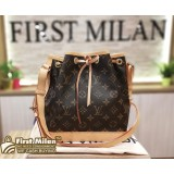LOUIS VUITTON Monogram Canvas Noe BB