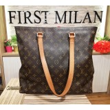 LOUIS VUITTON Monogram Canvas Cabas Mezzo Tote Shoulder Bag