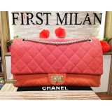CHANEL Tricolor Fabric Reissue 227 GHW