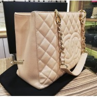 CHANEL Beige Grand Shopping Tote Bag (GHW)