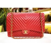 CHANEL Classic Double Flap Chevron Lambskin Maxi