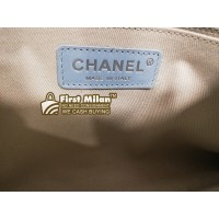 CHANEL Quilted Lambskin Single Flap