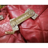 CHANEL Paris-Londres Door Latch Shopper