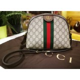 GUCCI Small Ophidia GG Shoulder Tote