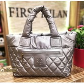 CHANEL Nylon Cocoon Tote Bag